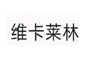 维卡莱林logo