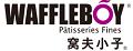 窝夫小子logo
