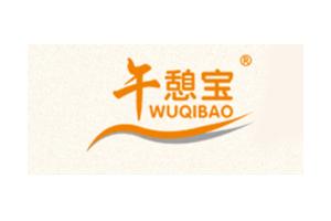午憩宝logo