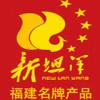 新坦洋茶叶logo
