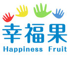 幸福果logo