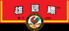 雄鸡标logo