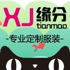鑫佳缘logo
