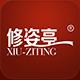 修姿亭logo