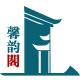 馨韵阁家居logo