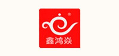 鑫鸿焱logo