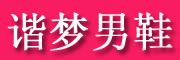 犀牛皮卡logo