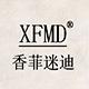 香菲迷迪服饰logo