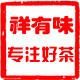 祥有味logo