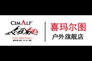 喜玛尔图logo
