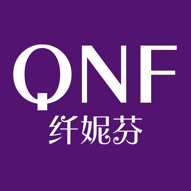 纤妮芬logo