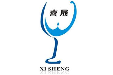 喜晟logo