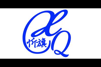 忻旗logo