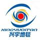 兴宇地毯家居logo