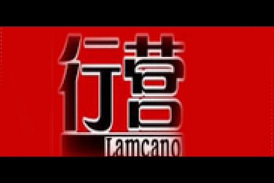 行营logo