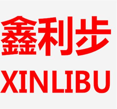 鑫利步logo