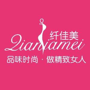 纤佳美logo