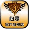 心婷女鞋logo