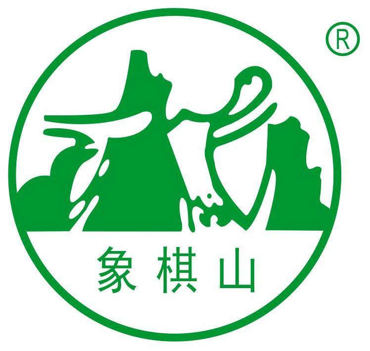 象棋山logo