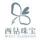 西钻珠宝logo