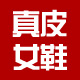 香芙鸟logo