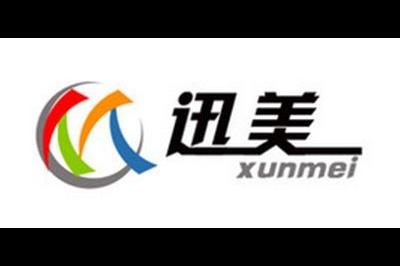 迅美办公logo