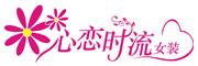 心恋时流logo