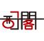 西子阁logo