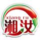 湘汝logo