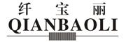 纤宝丽logo