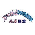 小虎联盟logo