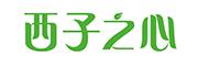 西子之心logo
