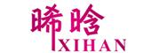晞晗logo