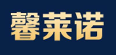 馨莱诺logo
