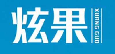 炫果logo