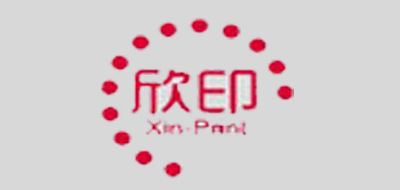 欣印logo