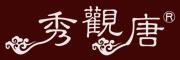 秀觀唐logo