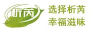析芮logo