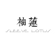 袖莲logo