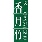 香月竹logo