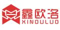 鑫欧洛logo
