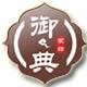 熙朝瑞品logo