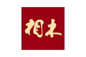 相木logo