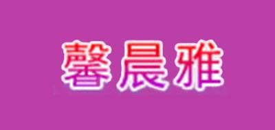 馨晨雅logo