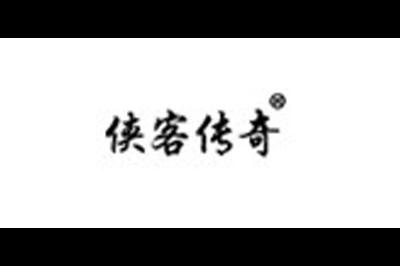 侠客传奇logo