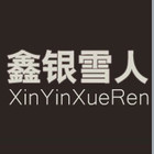 鑫银雪人logo