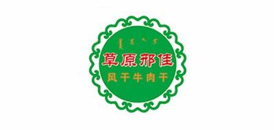 邢佳logo
