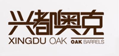 兴都奥克logo