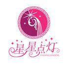 星星点灯家居logo