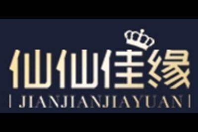 仙仙佳缘logo